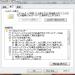 Windows 7のWindows Live メールがホルダーごと消えた時の対処法
